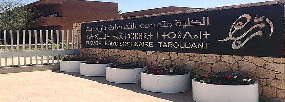 Faculté Polydiscplinaire de Taroudant