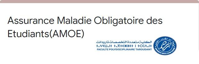 Inscription : Assurance Maladie Obligatoire Etudiants CNOPS