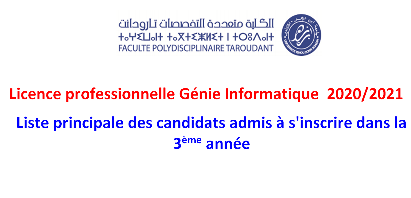 LP Génie Informatique - Liste des admis à s inscrire dans la 3eme année