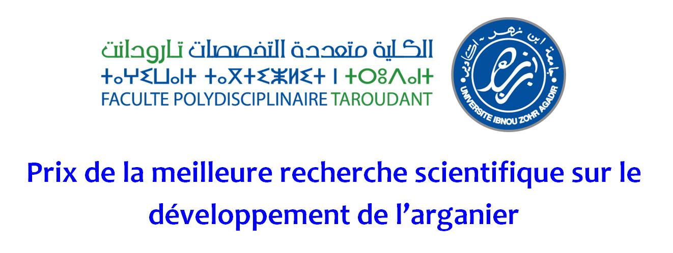 Prix de la meilleure recherche scientifique sur le développement de l arganier